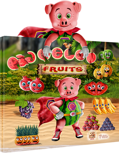 Pigmelon Fruits Book
