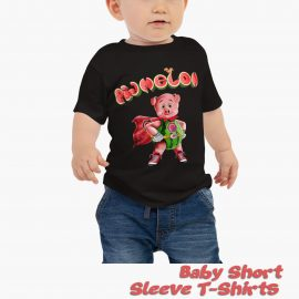 Pigmelon Baby Short Sleeves T-shirts