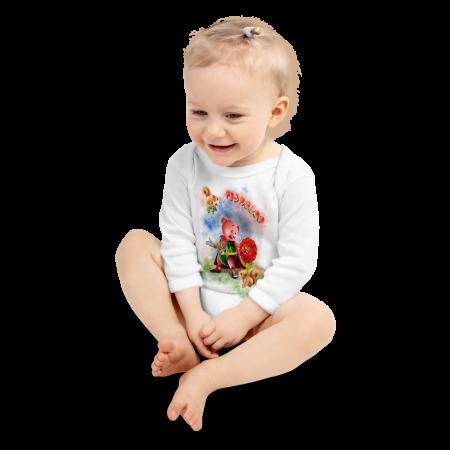 Pigmelon Long Sleeve Baby Onesie - Middlemist