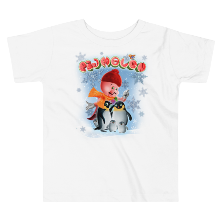Pigmelon Funny Toddler Shirts and Cool Graphic Tees - Penguins
