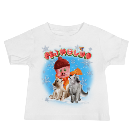 Pigmelon Unique Graphic Short Sleeve T-Shirt for Babies - Mystery