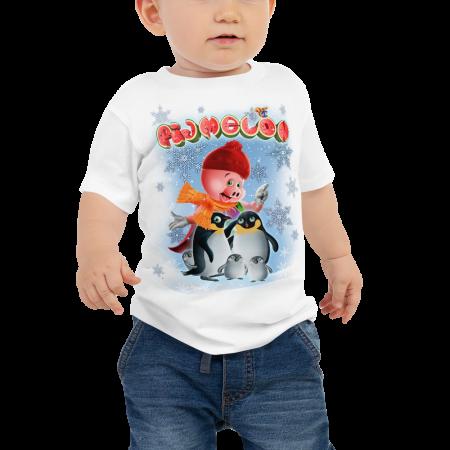 Pigmelon Unique Graphic Short Sleeve T-Shirt for Babies - Penguins